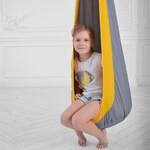 Качель-Кресло-Мешок для Детей GreyOrange