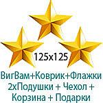 VIP пакеты 125х125